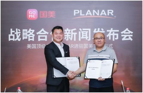 国美与PLANAR达成独家战略合作 世界顶级视听品牌登陆中国