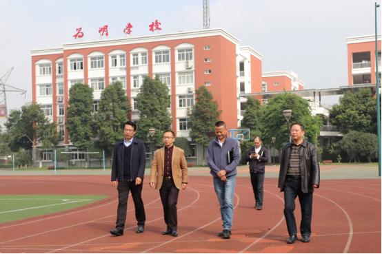 新津区教育局党组书记高强同志莅临成都新津为明学校指导工作