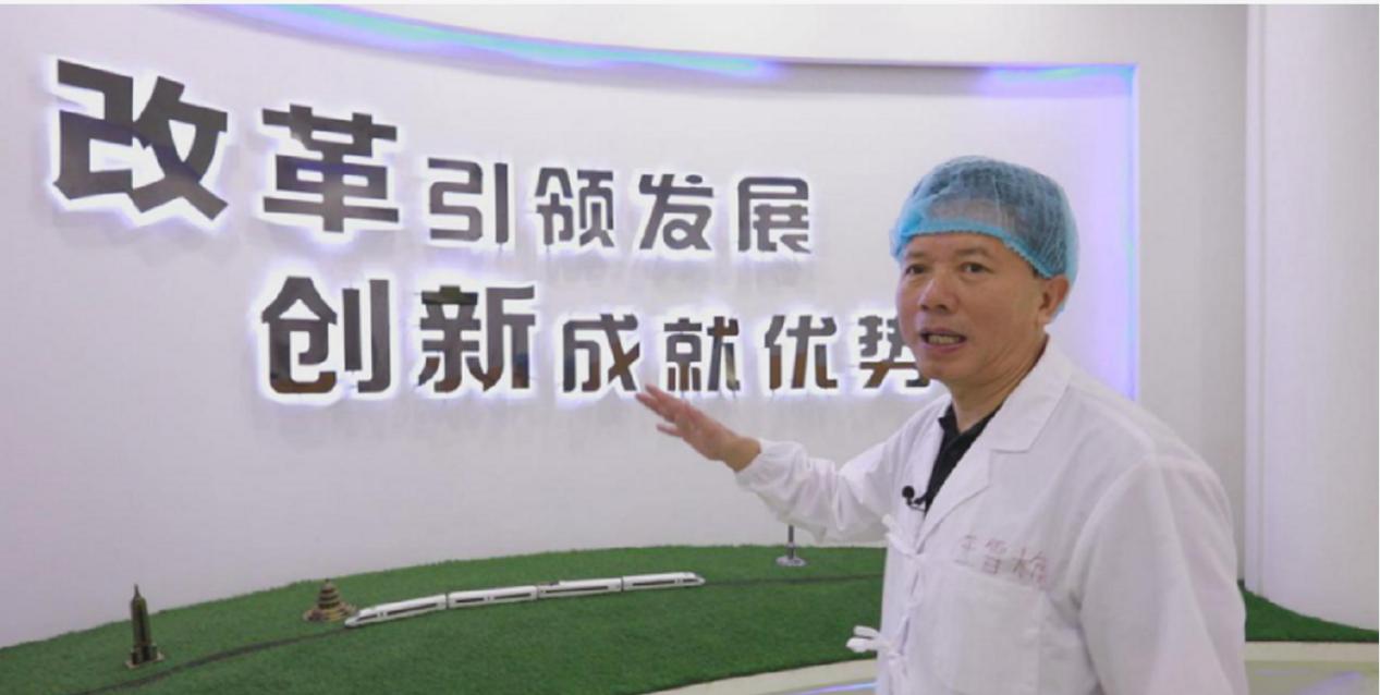 《解码中华地标》-走进眉山,探秘东坡泡菜产业