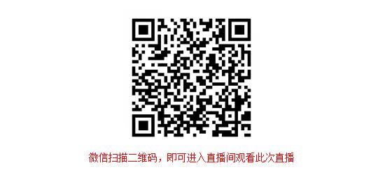 微信截图_20210206142613.png