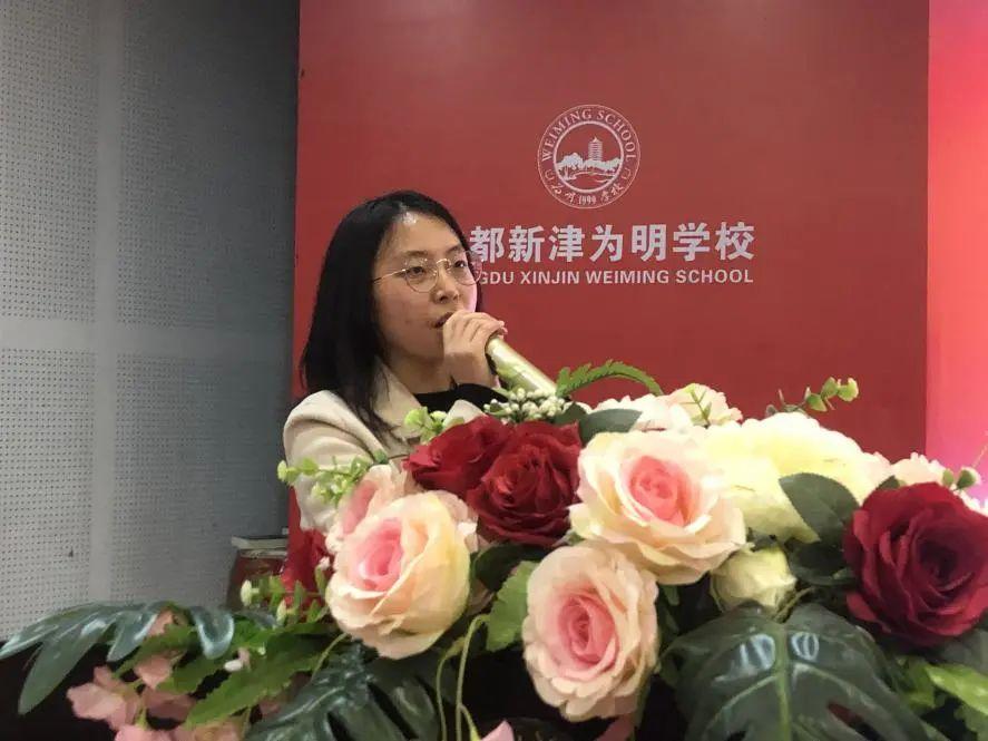 成都新津为明学校高2018级学生入学考试表彰会