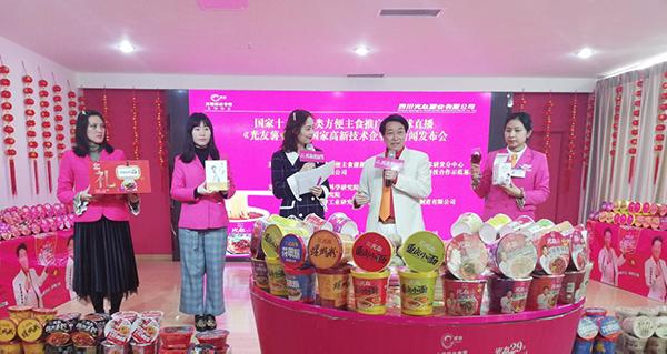 光友薯业再获国家高新技术企业 与消费者分享薯类方