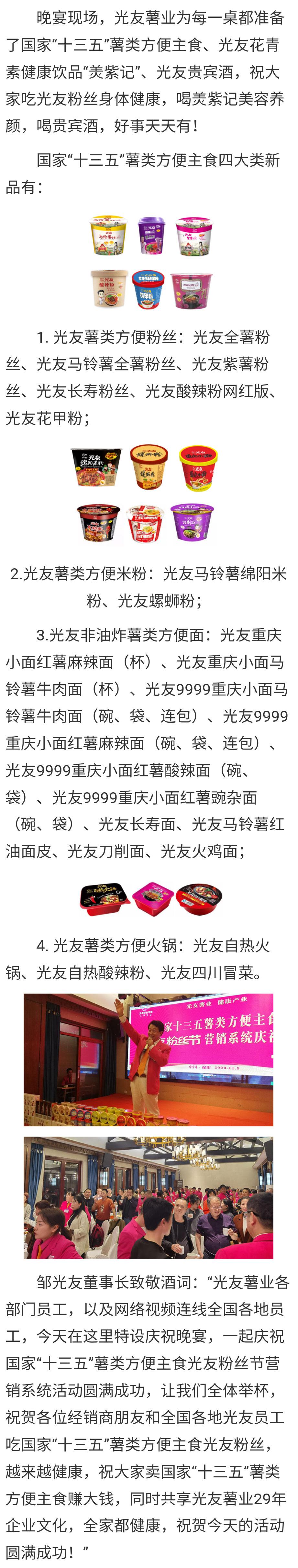 微信图片_20201111140032_03.jpg
